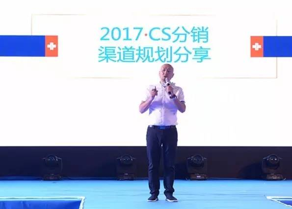 比度克CS分销渠道CEO王皓发言